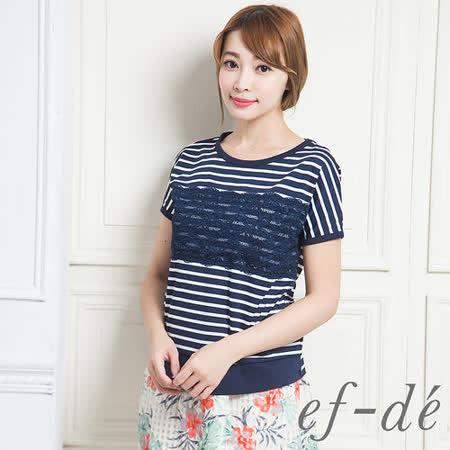 【ef-de】激安 蕾絲花網拼接橫紋短袖上衣(黑白/深藍白)