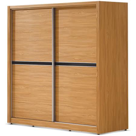MY傢俬 日式工業風7X7尺推門衣櫃