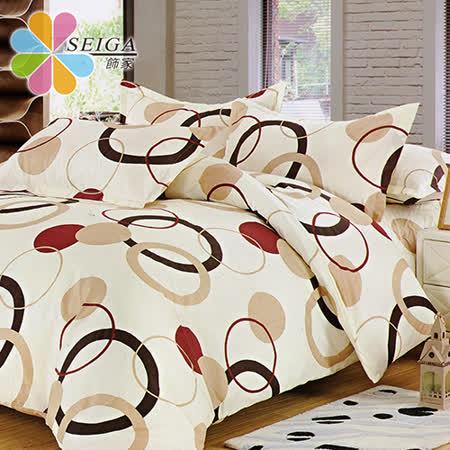 (任選)飾家 《魔力圈》 雙人絲柔棉四件式涼被床包組台灣製造