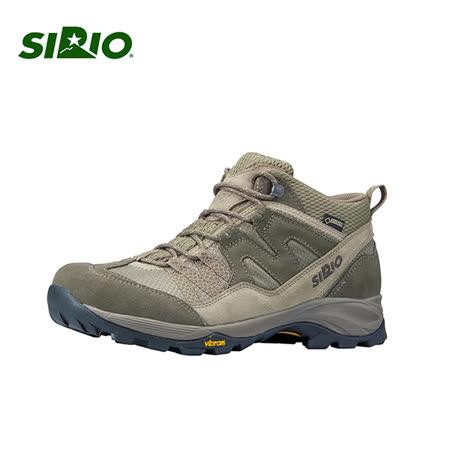 【部落客推薦】gohappy 購物網SIRIO PF156 Gore-Tex中筒登山健行鞋 男款 棕色效果台北 遠 百 寶 慶 店