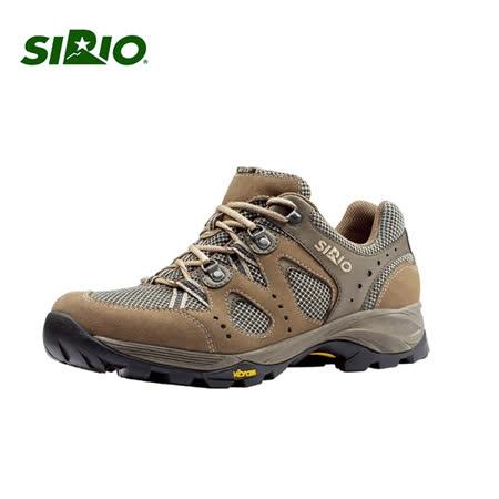 SIRIO PF116 Gore-Tex短筒登山健行鞋 棕色