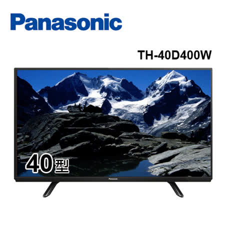 Panasonic國際 40吋 FHD液晶顯示器 TH-40D400W