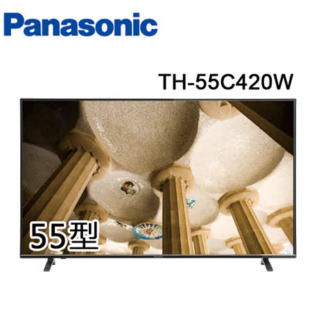 Panasonic國際 55吋FHD LED液晶+視訊盒 TH-55C420W