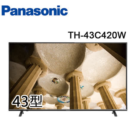 Panasonic國際 43吋FHD LED液晶+視訊盒 TH-43C420W