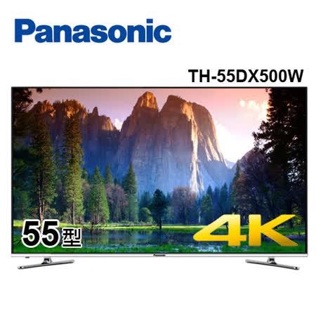Panasonic國際 55吋 Ultra HD 4K液晶顯示器 TH-55DX500W