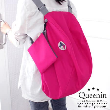 DF Queenin日韓 - 韓版尼龍折疊式3用後背包-玫紅