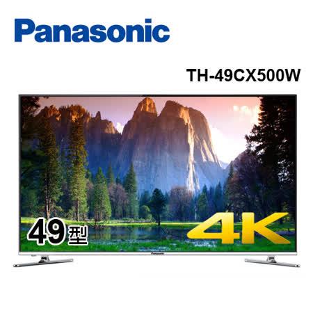 Panasonic國際 49吋 Ultra HD 4K液晶顯示器 TH-49CX500W