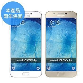 Samsung Galaxy A8 32GB 5.7吋八核智慧機加贈延長保固一年+玻璃貼+保護套+三星8400行電 雙卡雙待