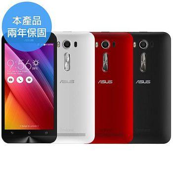 ASUS ZenFome2 ZE500KL 加贈延長保固一年+32G+玻璃貼+保護套 2G/8G