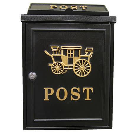 PUSH!居家生活用品 英倫風金馬車個性化信箱郵箱郵筒報紙箱I50