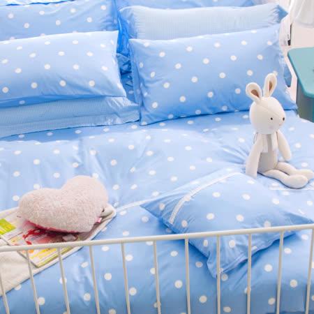 OLIVIA 《水玉普普 藍》 雙人全鋪棉床包冬夏兩用被套四件組 歐枕 日雜甜美ZAKKA系列