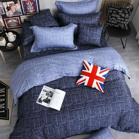 OLIVIA 《印象倫敦》 單人床包歐式枕套兩件組