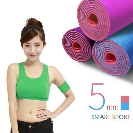 [SMART SPORT] 環保材質瑜珈墊/運動墊 - TPE 5mm 雙色日式和風紋 ( 鳶尾藍)