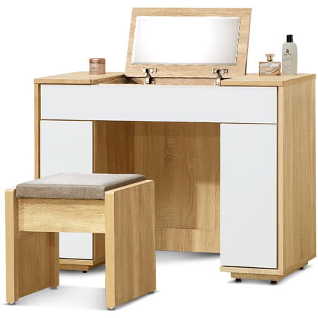 MY傢俬 現代設計木紋舒適3.3尺鏡台(含椅)