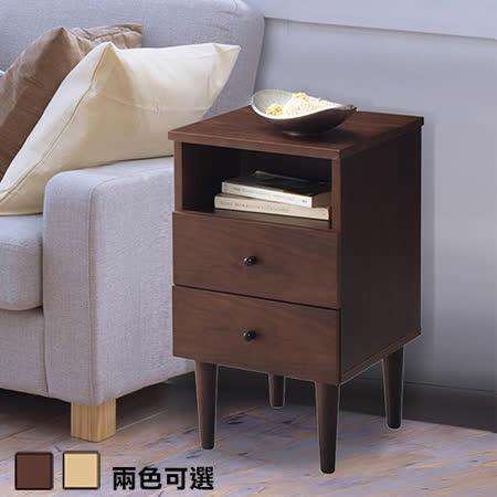 《C&B》代代木和風實用收納床邊櫃