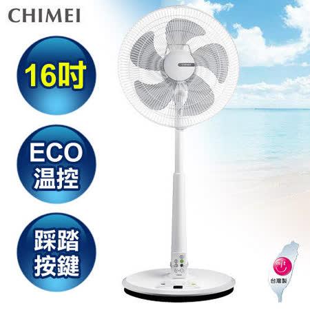 【 秘密下殺 】CHIMEI奇美 16吋DC馬達微電腦ECO立扇風扇(豪華款) DF-16B0ST