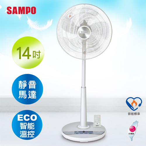 【 秘密下殺 】SAMPO聲寶 14吋ECO智能溫控DC節能風扇 SK-FG14DR