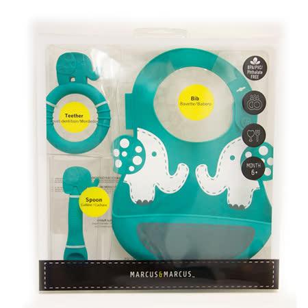 【MARCUS&MARCUS】動物樂園矽膠哺育禮盒組-大象