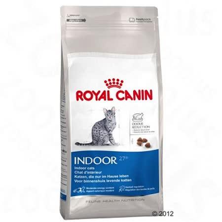 《法國皇家飼料》IN27室內成貓專用飼料 (2kg/1包) 寵物成貓飼料 Royal 皇家貓飼料