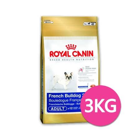 《法國皇家飼料》FMB26 法國鬥牛成犬飼料 (3kg/1包) 寵物狗飼料 Royal 皇家犬飼料