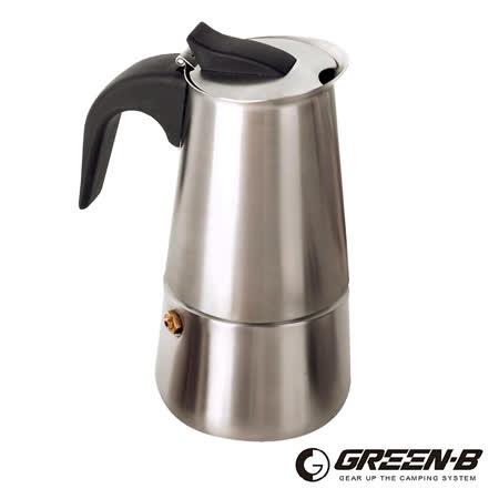 GREEN-B 不鏽鋼摩卡咖啡壺 4杯