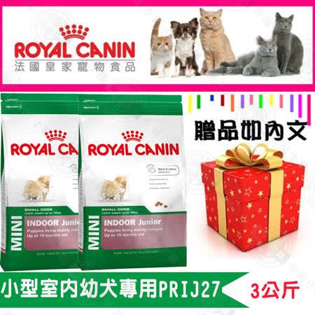 《法國皇家飼料》PRIJ27迷你室內小型幼犬 (4kg/1包) 寵物小型狗飼料 Royal 皇家狗飼料