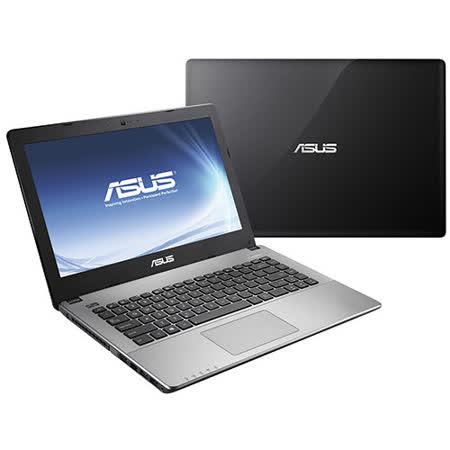 【福利品】ASUS 華碩 X450JB 14吋 4GB i5-4200H 1TB NV940 2G獨顯筆電