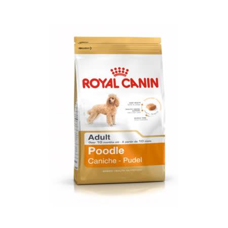 《法國皇家飼料》PRP30 貴賓犬成犬專用 (7.5kg/1包) 寵物貴賓狗飼料 Royal 皇家犬糧