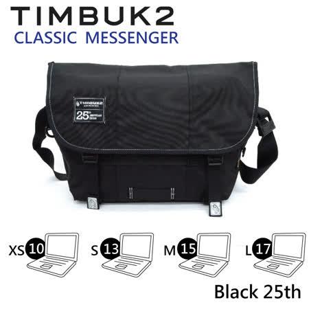 【美國Timbuk2】Classic Messenger經典郵差包-Black 25th(M)