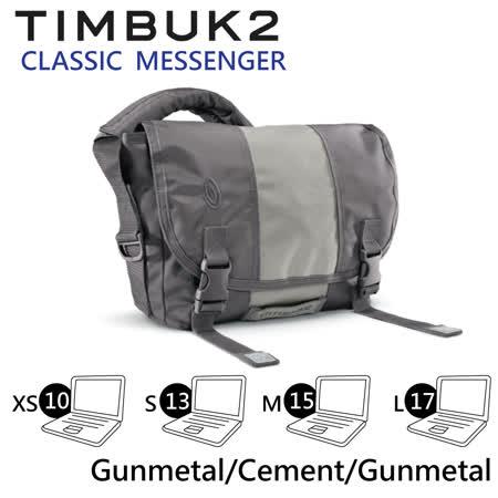 【美國Timbuk2】Classic Messenger經典郵差包-Gunmetal/Cement/Gunmetal(XS)