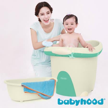baby hood 泡泡鴨二合一浴桶(粉紅色/粉藍色/粉綠色)