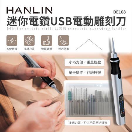 【HANLIN-Get1 】革命極速萬用手機充電線(一入組)