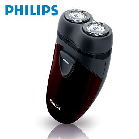 【PHILIPS】飛利浦勁型系列雙頭輕巧電鬍刀//刮鬍刀 PQ-206