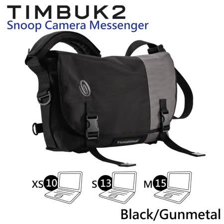 【美國Timbuk2】Snoop相機郵差包-Black/Gunmetal(XS)