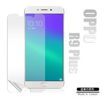 Monia OPPO R9 Plus 6吋  高透光亮面耐磨保護貼 保護膜