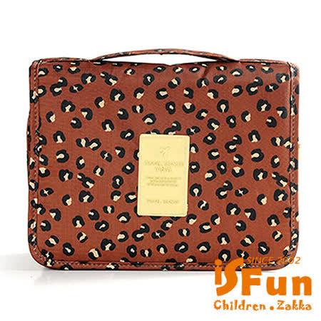 【iSFun】旅行專用*可掛多分隔盥洗包/咖啡豹紋