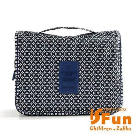 【iSFun】旅行專用*可掛多分隔盥洗包/日系藍紋