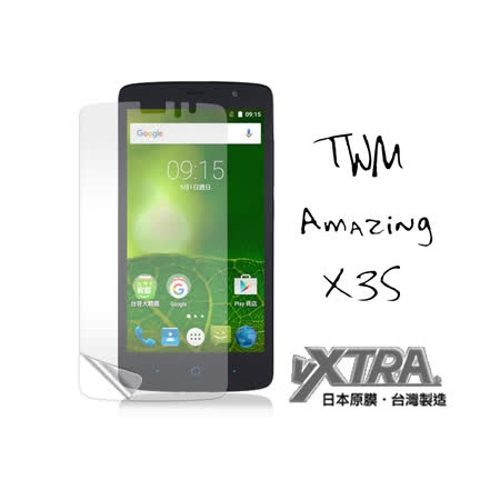 VXTRA  TWM Amazing X3S 5吋 高透光亮面耐磨保護貼 保護膜
