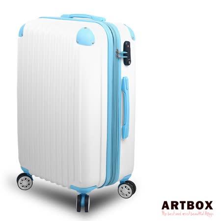 【ARTBOX】迷戀經典 - 20吋ABS可加大硬殼行李箱/登機箱(白配藍)