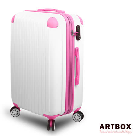 【ARTBOX】迷戀經典 - 20吋ABS可加大硬殼行李箱/登機箱(白配桃)