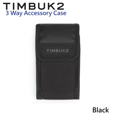 【美國Timbuk2】3 Way Accessory Case配件包(Black-M)