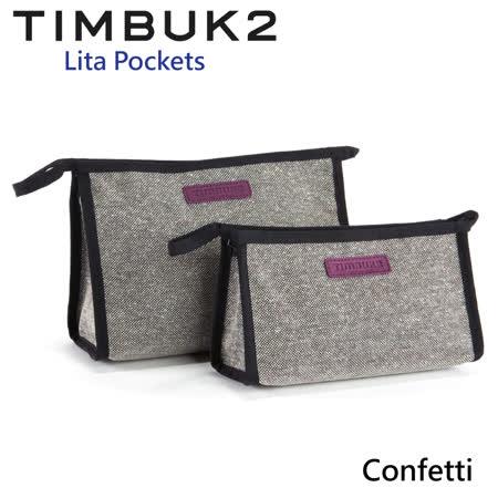 【美國Timbuk2】Lita Pockets子母收納包(Confetti-S/M)