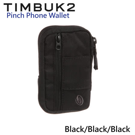 【美國Timbuk2】Pinch Phone Wallet手機保護套-(Black/Black/Black)