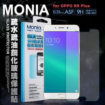 MONIA 歐珀 OPPO R9 Plus 6吋  日本頂級疏水疏油9H鋼化玻璃膜 玻璃保護貼