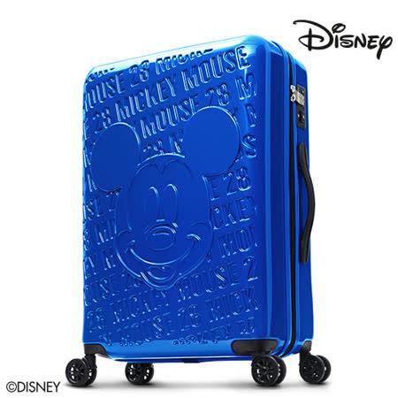 【Disney】1928復刻浮雕24吋PC鏡面拉鍊行李箱-孔雀藍