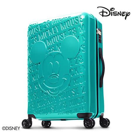 【Disney】1928復刻浮雕24吋PC鏡面拉鍊行李箱-藍綠