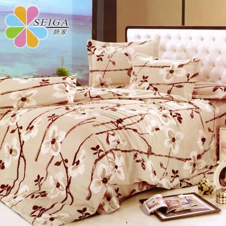 (任選)飾家《傳奇》加大絲柔棉四件式床包被套組台灣製造