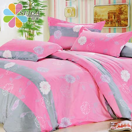 (任選)飾家《幸福柔情》加大絲柔棉四件式床包被套組台灣製造
