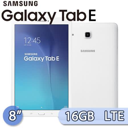 Samsung 三星 GALAXY Tab E 8.0 16GB LTE版 (T3777) 8吋 四核心通話娛樂平板電腦【送專用保護貼+平板立架+指觸筆】