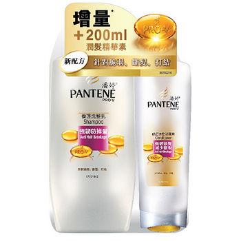 潘婷強韌頭髮減少斷裂700+200ml(洗+潤)